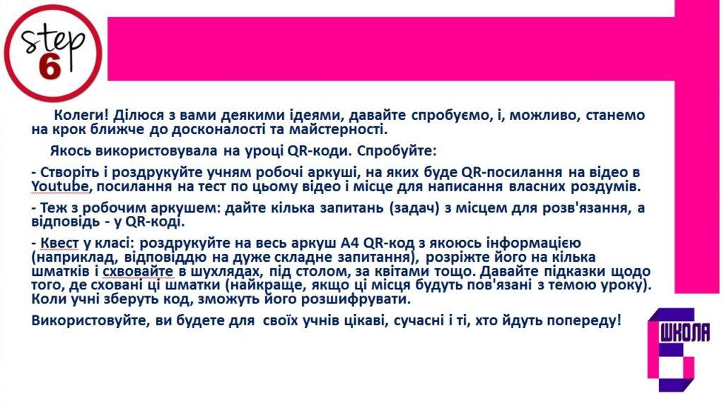 Це зображення має порожній атрибут alt; ім'я файлу Безымянный343-1024x574.jpg