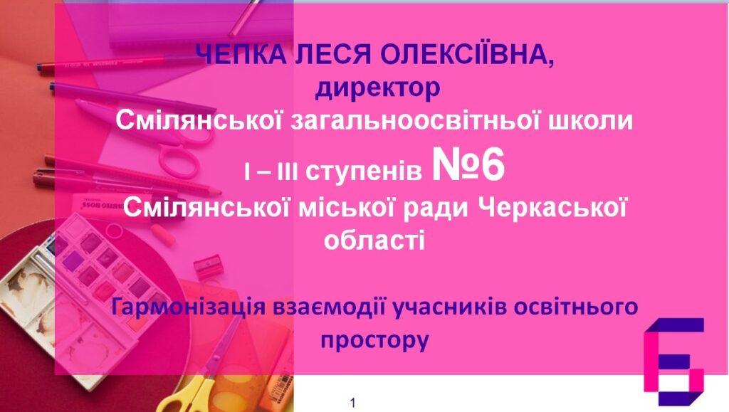 Це зображення має порожній атрибут alt; ім'я файлу Безымянный666jpg-1024x579.jpg