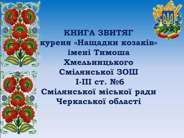 Це зображення має порожній атрибут alt; ім'я файлу Безымянный789_640x479.jpg
