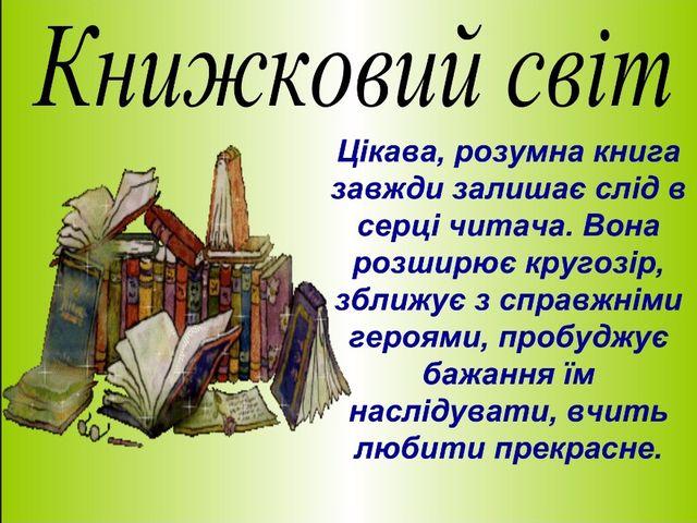 Це зображення має порожній атрибут alt; ім'я файлу Безымянный.3jpg_640x480.jpg