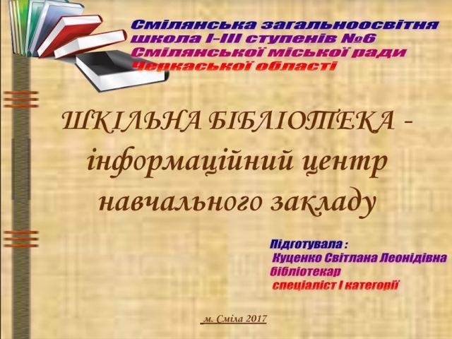 Це зображення має порожній атрибут alt; ім'я файлу Безымянный2_640x480.jpg